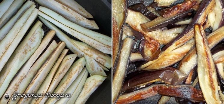Рецепт САЦИВИ с баклажанами (4)