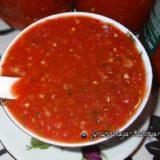 Сацебели - острый соус на уксусе. Заготовка на зиму