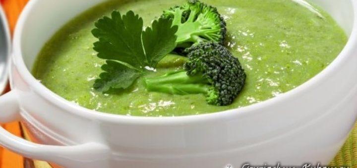 Суп с брокколи и сливками