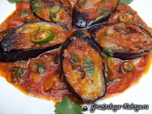 Баклажаны с зеленью и помидорами по-грузински (7)
