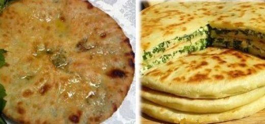 Хачапури с тархуном. Пошаговый рецепт