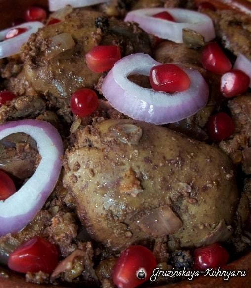 Куриная печень с грецкими орехами и гранатом (4)