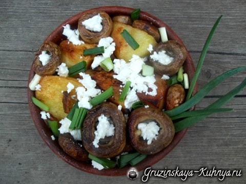 Оджахури из шампиньонов с сыром (5)