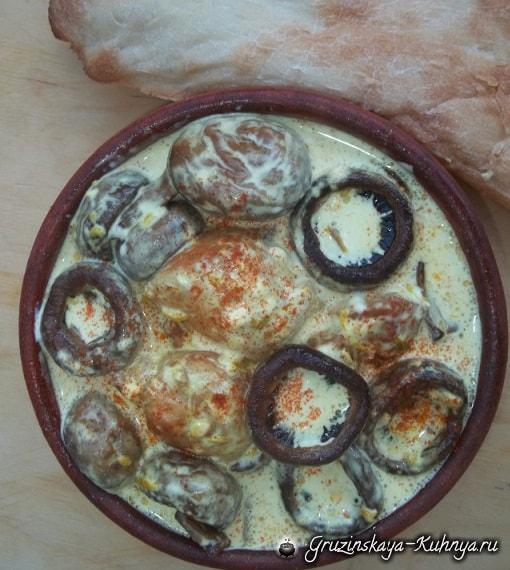 Шампиньоны с курицей в майонезе. Грузинский рецепт (4)