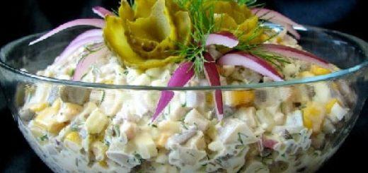 Праздничный грибной салат (1)