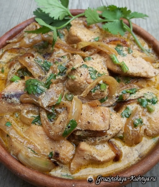 Курица со сметаной и грузинскими специями (1)