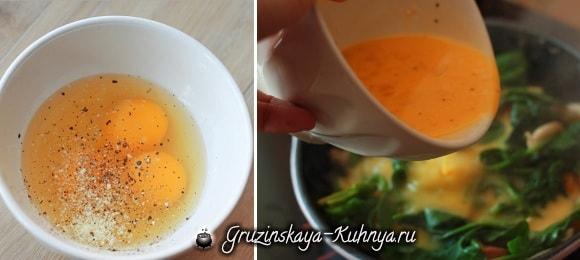 Яичница с беконом, сыром и овощами (3)