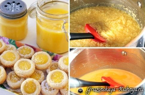Рецепт лимонного творога для печенья (2)