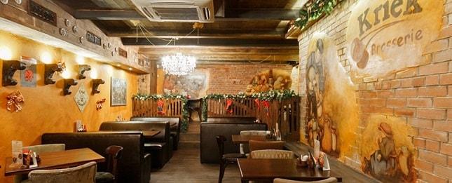 Пивной ресторан Kriek