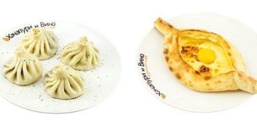 Доставка грузинской еды из ресторана Хачапури и Вино (1)
