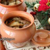 Пельмени «Амур» с печенью по-дальневосточному (3)