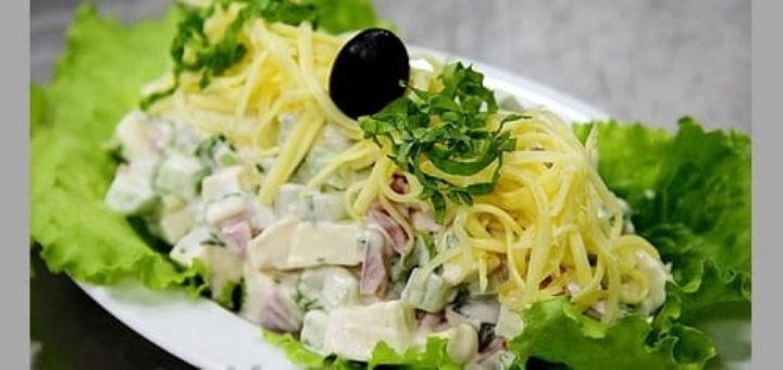 Рецепт сырного салата с овощами (1)