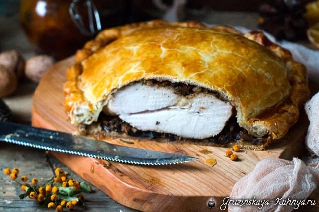 Веллингтонская индейка - блюдо к праздничному столу (5)