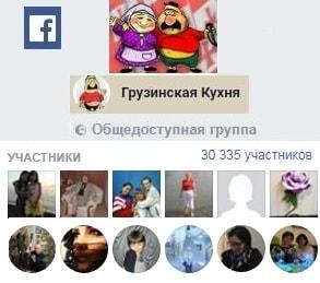 gruzinskaya-kuhnya.ru