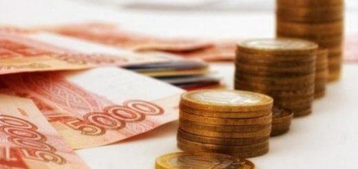 Сколько стоят самые дорогие квартиры в России – недвижимость в Москве