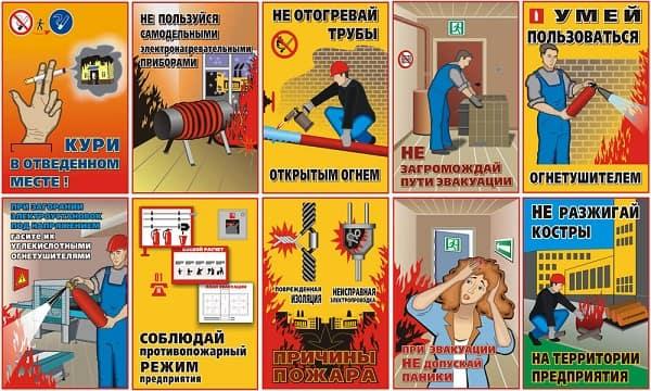 Декларирование пожарной безопасности - особенности