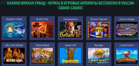 Игровые залы онлайн казино
