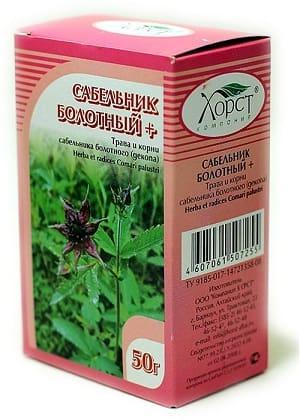 Полезные травы в народной медицине (1)