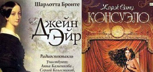 Становление женского творчества в литературе прошлого века