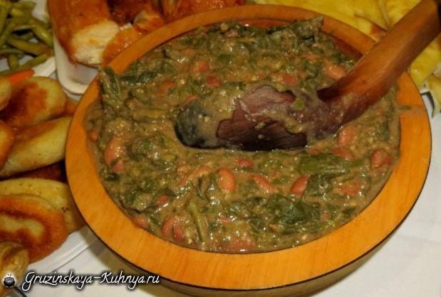 Пхал-лобио. Блюдо аджарской кухни (1)
