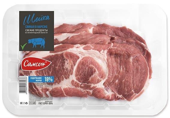 Мясные продукты от компании Самсон (1)
