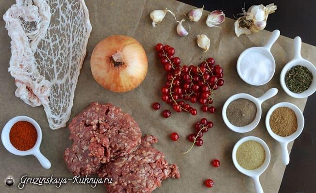 Абхазура - рецепт грузинского блюда (4)