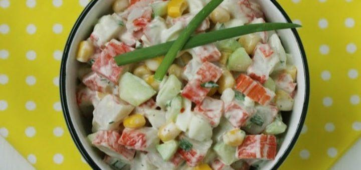 Салат из крабовых палочек (1)