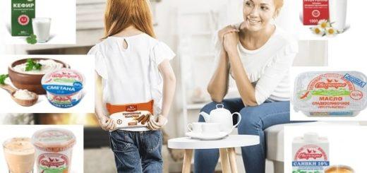 Свитлогорье - натуральные молочные продукты (3)