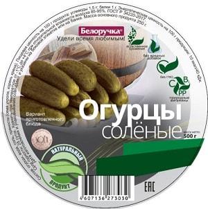 Соленые огурцы и помидоры от производителя оптом (1)