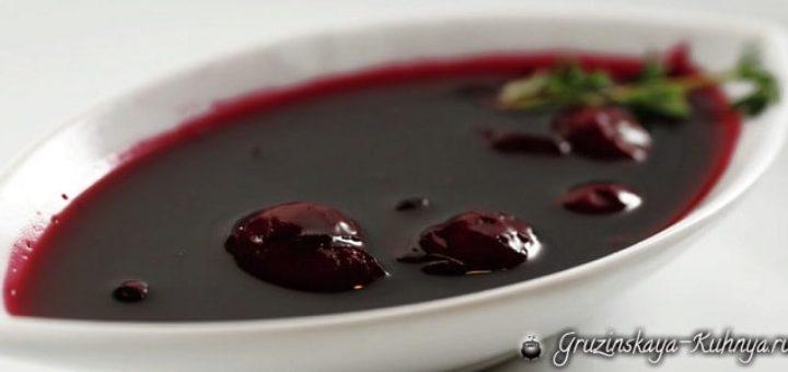 Сацебели из вишни. Рецепт