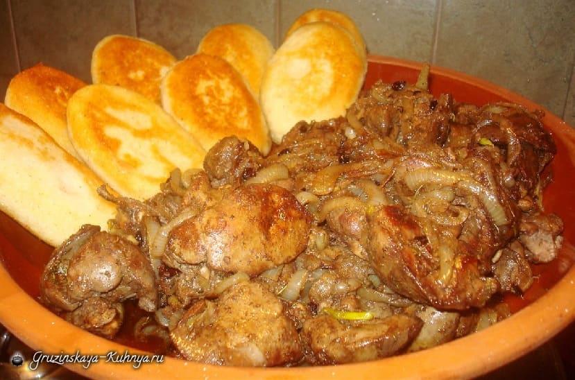 Чашушули из куриной печени с белым вином (2)