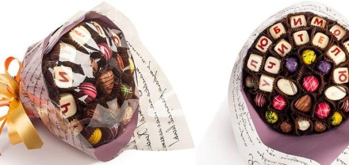 Оригинальные букеты из конфет - незабываемый подарок (2)