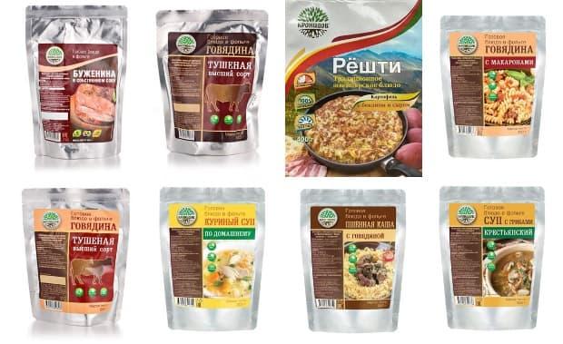 Какую можно заказать готовую еду в реторт-упаковке с доставкой