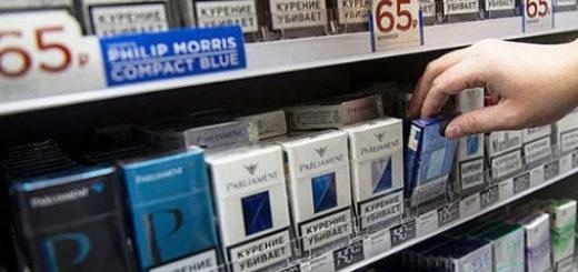 Где и по чем можно купить сигареты оптом в интернет-магазине