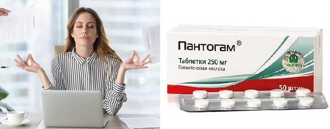 Пантогам таблетки – применение в неврологии